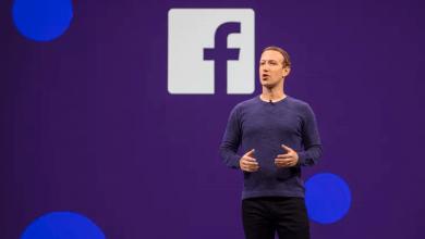 Brazil fined facebook