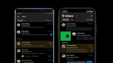 Microsoft Outlook Dark Mode