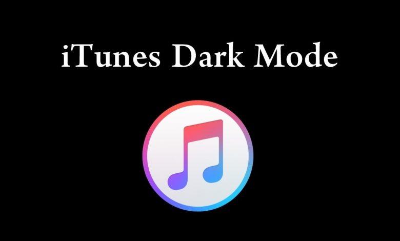 dark mode on itunes