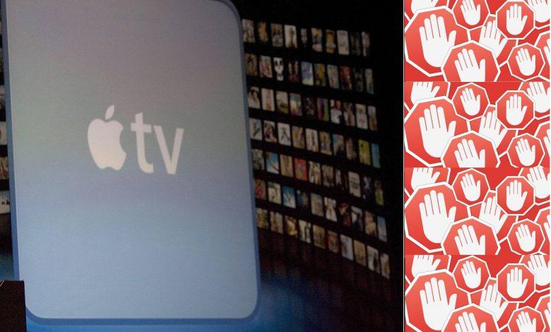 Block Ads on Apple TV