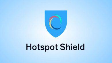 Hotspot Shield VPN Review