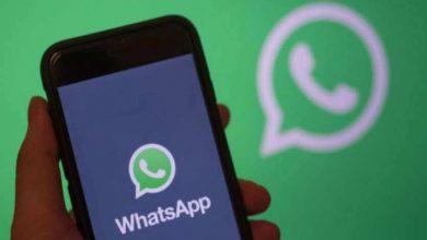 Change Background on WhatsApp