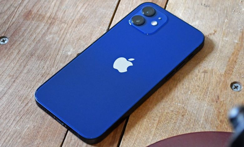 How to Remove a Virus from iPhone