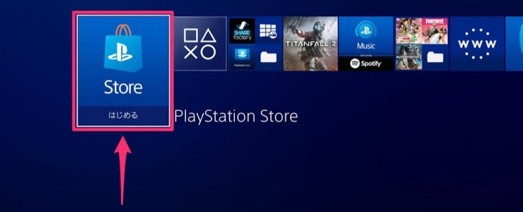 Navigate to Store section to Get Prime Video on PS4